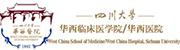 Huaxi Hospital, Sichuan University