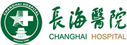Changhai Hospital of Shanghai, Affiliated Hospital of Shanghai Second Military Medical University