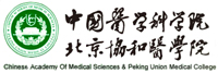 Chinese Academy of Medical Sciences & Peking Union Medical College
